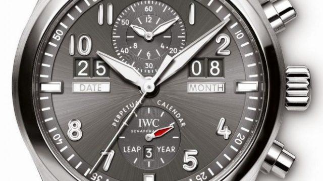 IWC Schaffhausen Spitfire Perpetual Calendar Digital Date-Month (Ref. IW379107) Steel Version 1