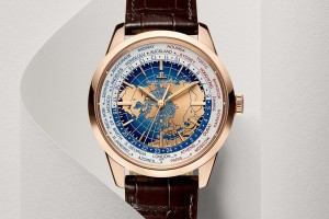 Jaeger-LeCoultre Geophysic Universal Time replica