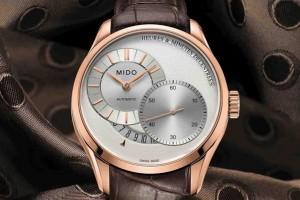 Mido Belluna Heures & Minutes Decentrees replica